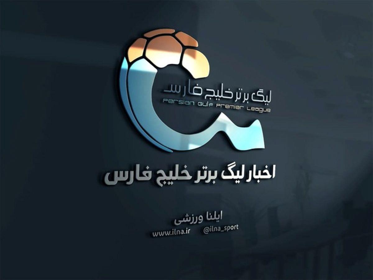 تیم منتخب هفته نخست لیگ برتر